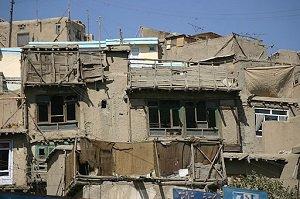 недвижимость в афганистане цены