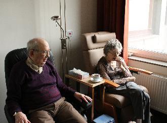 Дом престарелых налогообложение дом престарелых володарка