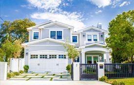 Дом в калифорнии цена жильё в болгарии