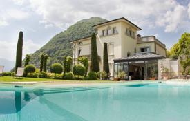 Комо италия снять квартиру купить квартиру в голландии дешево
