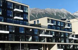 Инсбрук австрия дом купить горящие туры в дубай из алматы