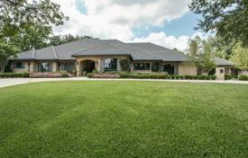 Купить дом в хьюстоне сша продам дома в дубае