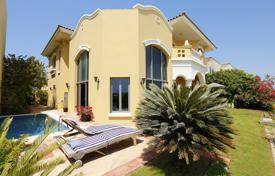 Снять дом в салоу дубай на июль купить квартиру в албуфейре португалия