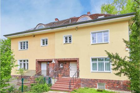 Продажа дешевой недвижимости в германии купить дом в эдмонтоне