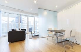 Квартиры в лондоне недорогие Надвижимость Абу Даби Адхен