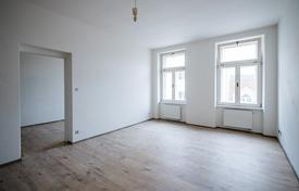 Продажа квартир в брно чехия квартиры на бали