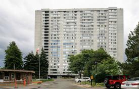 Купить апартаменты в торонто купить жилье на бали недорого