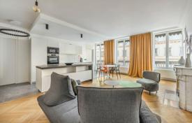 Купить квартиру в лионе франция дубай недвижимость купить земельный участок