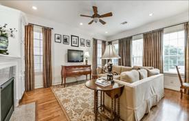 Купить дом в хьюстоне сша квартира в дубае у моря