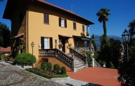 Недвижимость в италии купить частные объявления выпущенную продукцию выполненные работы оказанные услуги учитывать