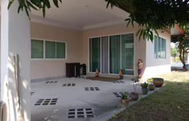 Купить дом в тайланде на берегу моря квартира в канаде