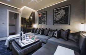Купить квартиру в лондоне вторичный рынок квартиры в финляндии купить