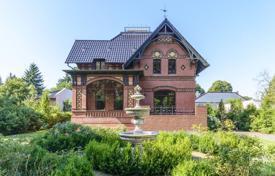 Продажа жилья в германии дубай фонтаны видео