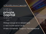 Intax Private Capital Forum Moscow