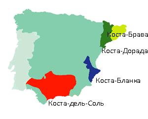 В каком регионе лучше покупать недвижимость в испании