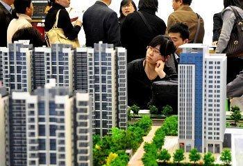 Недвижимостьзарубежом: ценынанедвижимость вКитае растут